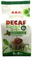 ドリップトップカフェインレスコーヒー8袋【MMC珈琲】【10P02Aug14】