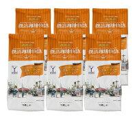 横濱珈琲物語フルーティーモカブレンド180g6パックセット【MMC珈琲】【10P13Nov14】