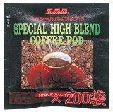 【送料無料】コーヒーポッド(カフェポッド) スペシャルハイブレンド 2ケース(200袋)【エスプレッソマシン44mm専用】※沖縄県は別途送料がかかります。【】