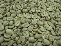 コーヒー生豆メキシコAL1kg【MMC珈琲】