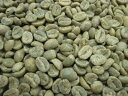 コーヒー生豆タンザニア AA キボー 1kg【】