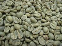コーヒー生豆コロンビアオーガニック(有機栽培)1kg【MMC珈琲】【10P10Jan25】