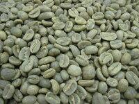 【送料無料】コーヒー生豆コロンビアエクセルソ10kg