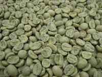 コーヒー生豆タンザニアAA1kg
