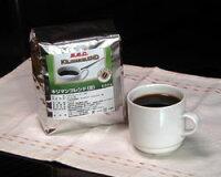 M.M.C.キリマンブレンド500g(レギュラーコーヒー粉)