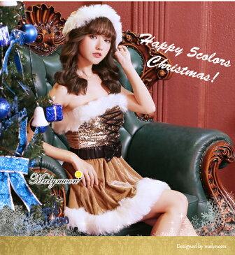 【あす楽】 クリスマス キラキラ サンタ ワンピース 【orx001】  サンタコス コス サンタクロース イブ かわいい リボン コスプレ コスチューム 仮装 衣装 サンタ服 サンタ帽 サンタコス セクシー パーティ 大人 可愛い レディース マリームーン マリー ムーン Rudegirl
