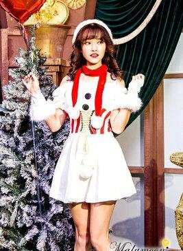 【あす楽】 クリスマス スノーマン コスプレ 【TNK450051】| 雪だるま 雪だるま衣装 雪 チャーム 白 ホワイト S M L サンタ サンタコス 衣装 サンタ衣装 サンタクロース コスチューム ワンピース 帽子 大きいサイズ セクシー 可愛い かわいい マリームーン Rudegirl Xmas