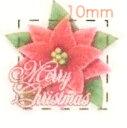 ポインセチア【クリスマス ネイル&デコシール】(4)/1シー...