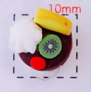 樹脂製丸型チョコケーキ9×11ミリ《ネイル・デコ電スイーツパーツ》 3個入