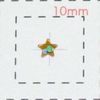 オーロラホロスター(星)《ネイル・デコ電用プラパーツ》ゴールド(2)