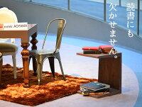 コの字型サイドテーブルウォールナットダークナチュラル木製秋のインテリア冬のパーティー