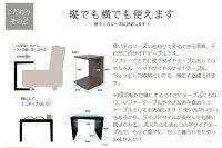 コの字型サイドテーブルウォールナットダークナチュラル木製涼しげなインテリア楽しい家作り