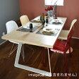 木製ダイニングテーブル+セレクトデザイナーチェアダイニングセット 春のインテリア 新生活応援
