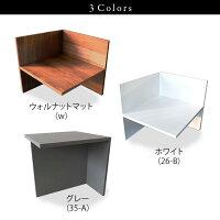 サイドテーブルBENRINEOベンリネオ3WAY6つの面がすべて使える!便利すぎる3ウェイサイドテーブル