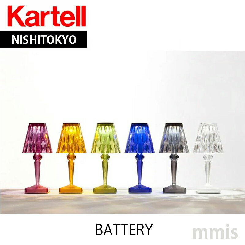 即納色ありBattery バッテリー充電式メーカー取寄品ka_13BATT-9140 おうちオンライン化 エンジョイホーム インテリアコーディネート