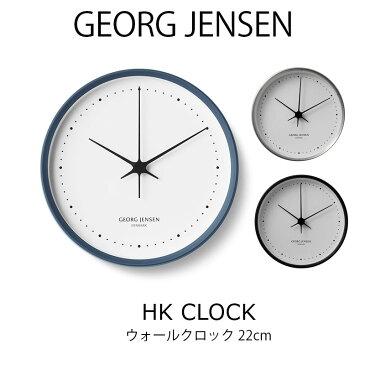 ジョージジェンセンHK CLOCK ウォールクロック 22cm GEORG JENSEN おうちオンライン化 エンジョイホーム インテリアコーディネート