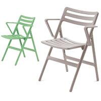 FoldingAir-Chairアームあり【マジス】【smtb-F】【YDKG-f】【P1119】
