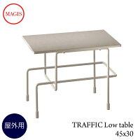 TRAFFICLowtable[TV2721]屋外用トラフィックローテーブル45×30H34クリスマスお正月準備