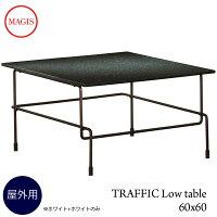 TRAFFICLowtable[TV2711]屋外用トラフィックローテーブル60×60H34ホワイト+ホワイトクリスマスお正月準備