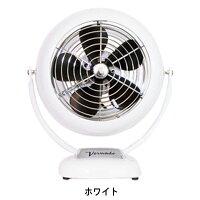 ボルネード【Vornado】サキュレーターAirCirculatorClassic6〜24畳対応