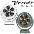 ボルネード【Vornado】サキュレーターAir Circulator Classic6〜24畳対応 涼しげなインテリア 楽しい家作り