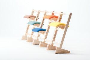 椅子【パロットチェアPARROTCHAIR】