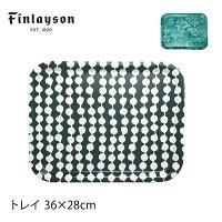 finlaysonフィンレイソン北欧テキスタイルトレイ