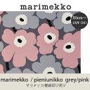 マリメッコ marimekko ピエニウニッコ グレー/ピンク 53cm幅壁紙 50cm単位切り売りウォールペーパー おうちオンライン化 エンジョイホーム インテリアコーディネート