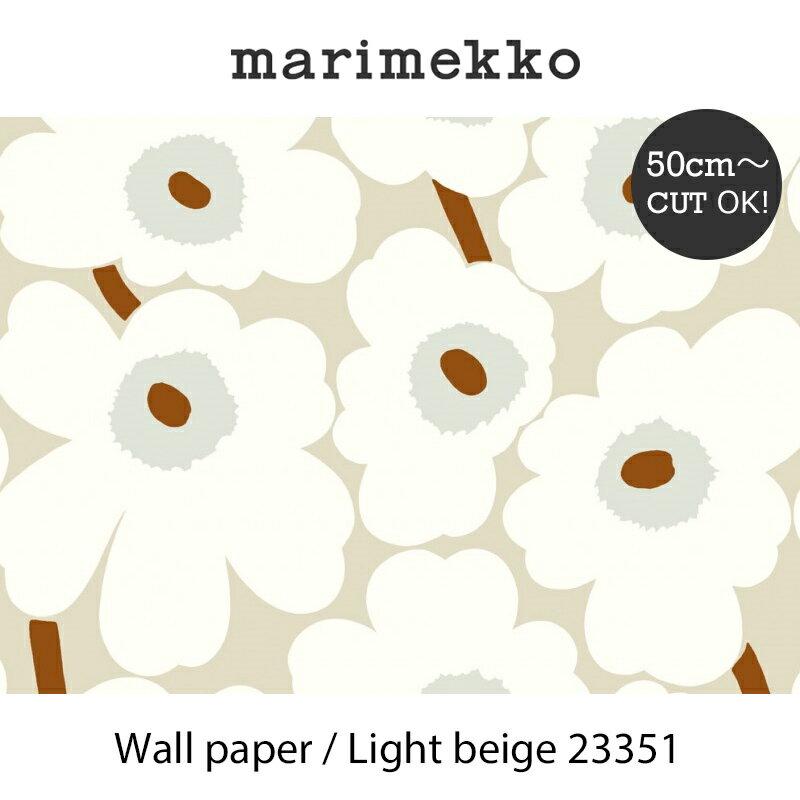 マリメッコ marimekko 壁紙 50cm単位切り売りウォールペーパー 70cm幅ウニッコ ライトベージュ 23351 mmisオススメ 家族と暮らす住み心地のいい家