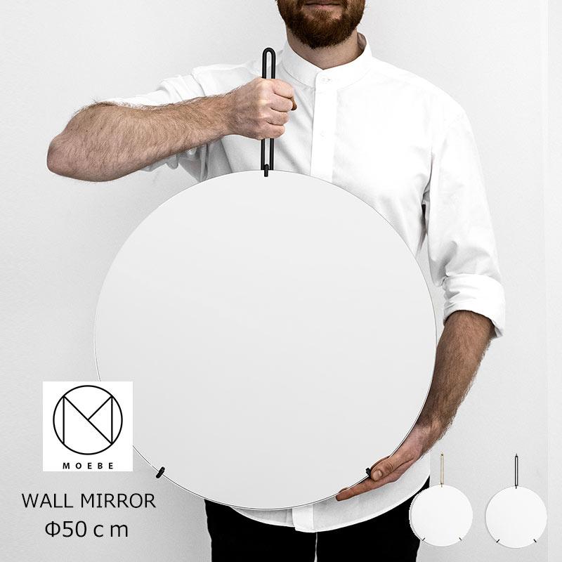 MOEBE ムーベWALL MIRROR ウォール ミラー 壁掛け用 Φ50cm おうちオンライン化 エンジョイホーム インテリアコーディネート