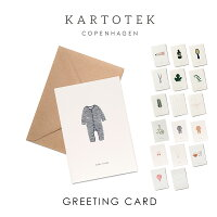 【KARTOTEK/カトテック】GREETINGCARD夏のトラベルインテリアmmis流遊び方