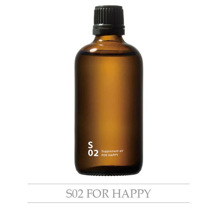 piezo aroma oilSupplement air サプリメントエアS02 ハッピー 100ml DP