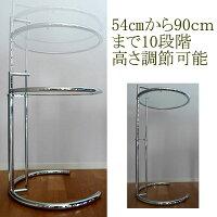 即納可能E1027アイリーングレイサイドテーブルsidetableデザイナーズ家具イタリア製冬のインテリアあったかいお部屋