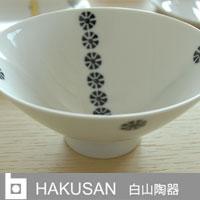 白山陶器【茶碗/ちゃわん】白山陶器 かのん お茶わん 大小2個セット 夫婦茶碗お届けにお時...