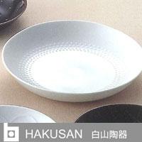 白山陶器 シェル      多用皿