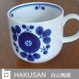 白山陶器 BLOOM(ブルーム) マグカップ ブーケ柄 春のインテリア 新生活応援