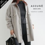 【2020AW】accuse×MMN【別注アイテム】アキュゼウールシャツ205072