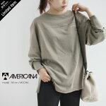 【2020AW】AMERICANA×MMN【別注アイテム】アメリカーナマイクロロゴロングTシャツ(仮)ASO-435GB【RCP】