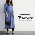 【2019SS】【送料無料】AMERICANA×MMN【別注アイテム】アメリカーナバックロゴストライプシャツワンピASO-318GB【RCP】