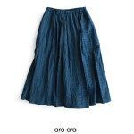 【2017SS】【送料無料】araaraアラアラストライプギャザースカート172004【RCP】