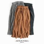 【2020SS】ARTEPOVERAアルテポーヴェラリネン染めギャザーロングスカート2020spring79【RCP】ボトムス