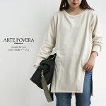【2021SS】ARTEPOVERAアルテポーヴェラ裏毛ロングTシャツ2021SPRING11【RCP】
