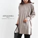 【2021SS】ARTEPOVERAアルテポーヴェラシルキー天竺ロングTシャツ2021SPRING36【RCP】