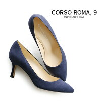 【SALE対象外】【送料無料】CORSOROMA,9コルソローマスエードパンプス397-1【RCP】