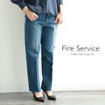 【2018★AW】【送料無料】FireServiceファイアーサービスセンタープレスカットオフデニムFIS-000-183033SLIMSTRAIGHTC100CUTOFF【RCP】
