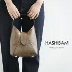 【2019SS】【送料無料】HashibamiハシバミフェズクロコショルダーバッグHA-1902-516【RCP】