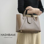 【2019SS】【送料無料】HashibamiハシバミフェズクロコトートHA-1902-517【RCP】