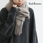 【2020AW】NICKBRONSONニックブロンソンウールカシミアストールSCWV00-WC【RCP】20OCTfes