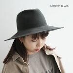 【2020AW】LaMaisondeLyllisラメゾンドリリスウールハット2203034【RCP】