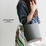 【2016AW】【送料無料】LAURADIMAGGIOローラディマッジオ円形バケツ型レザーバッグART.V1【RCP】